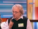 Сто к одному (эфир от 27.02.2011) SkyBox.com.ua
